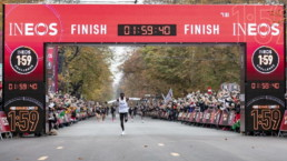 INEOS Challenge sub 2 Marathon Zieleinlauf